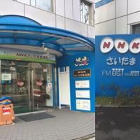 株式会社サントラスト 施工事例 NHKトイレ改修工事1