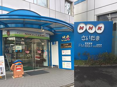 株式会社サントラスト|施工事例|NHKトイレ改修工事1
